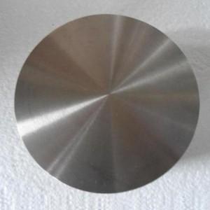 High Purity 99.995% Titanium Sputtering Target
